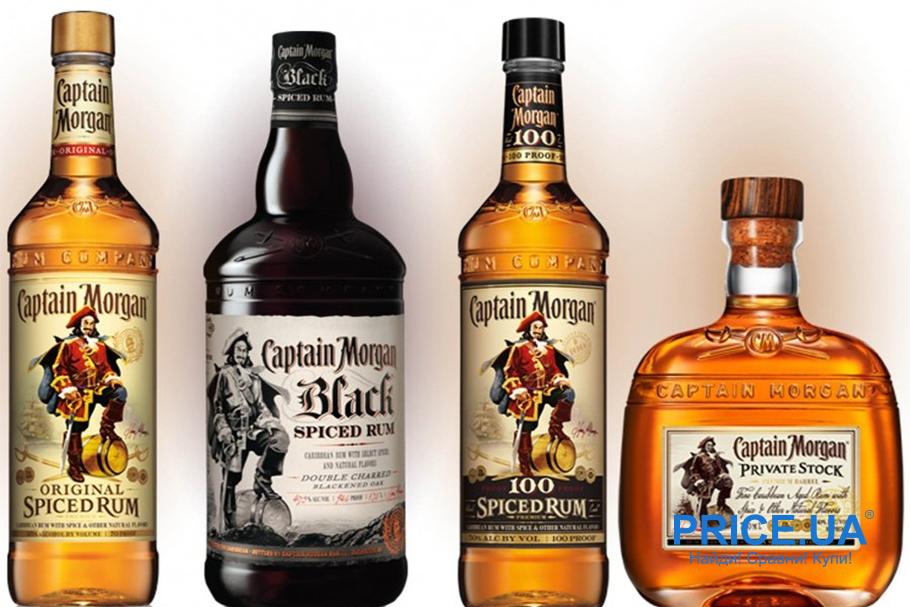 История рома: бренд Captain Morgan. Разновидности рома