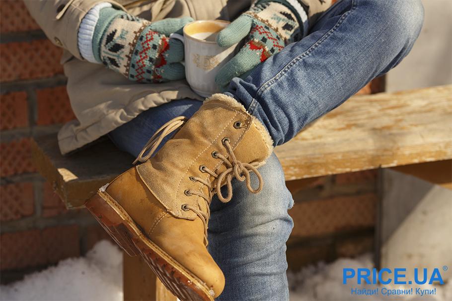 Зимняя обувь: какую выбрать