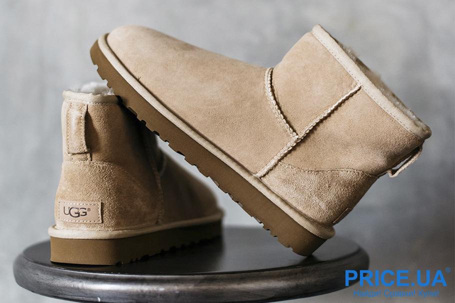 Зимняя обувь: какую выбрать. Угги