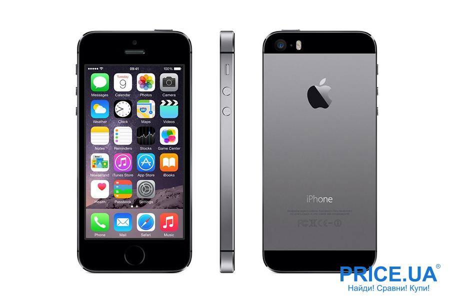 Как выбирать iPhone?  iPhone 5S
