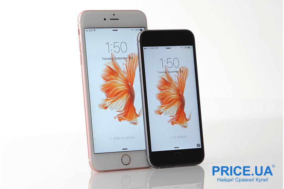 Как выбирать iPhone? iPhone 6S и 6S Plus