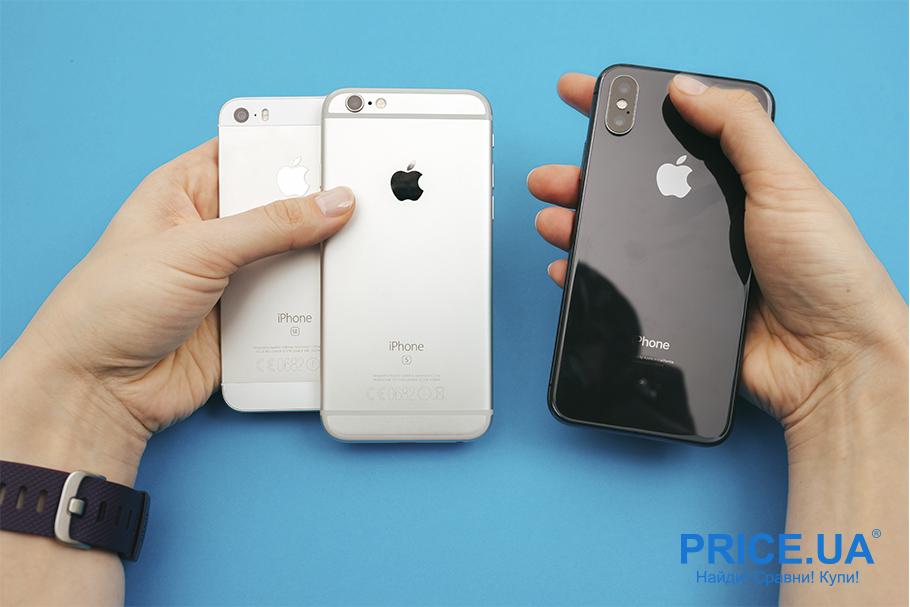 Как выбирать iPhone? Главные критерии выбора