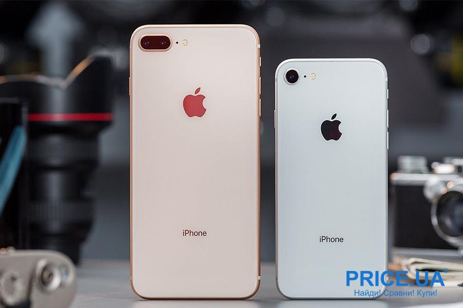Как выбирать iPhone? iPhone 8 и 8 Plus