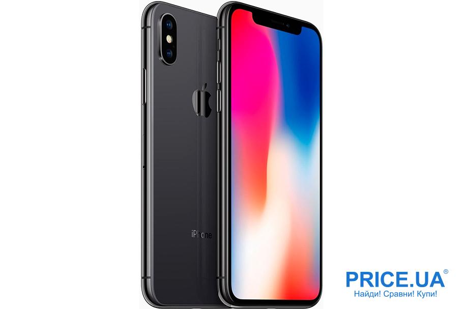 Как выбирать iPhone? iPhone X