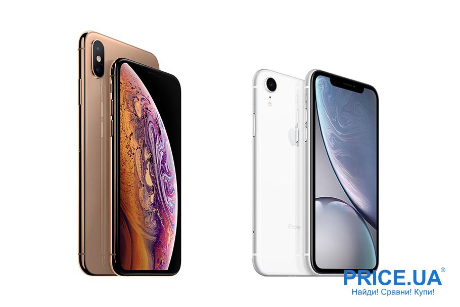 Как выбирать iPhone? iPhone XS и XS Max