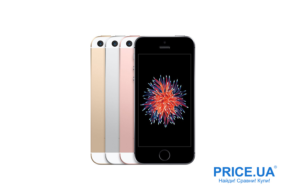 Как выбирать iPhone? iPhone SE