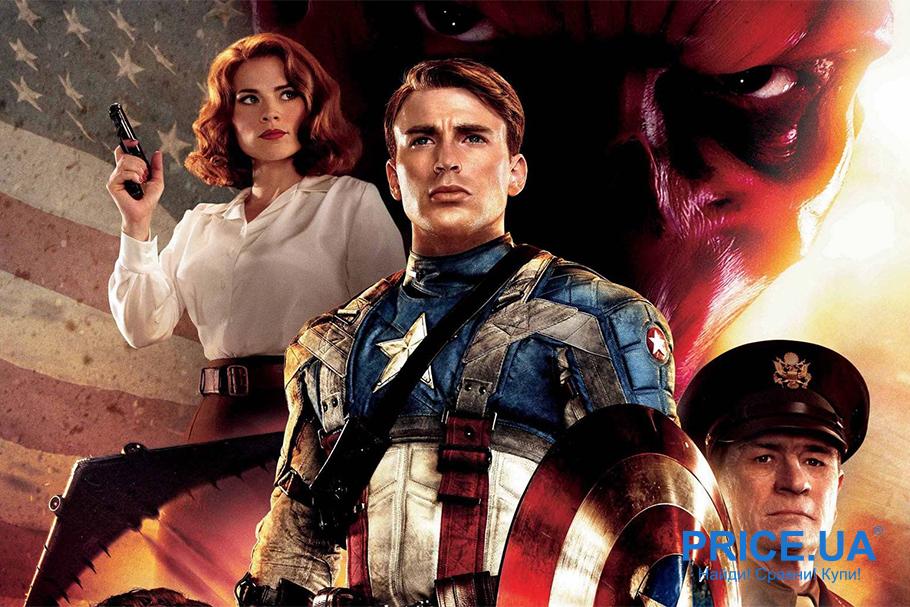 Вселенная Marvel в деталях. Первый Мститель