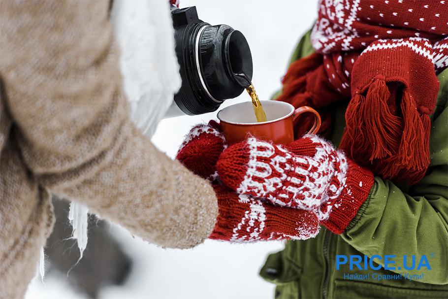 Снаряга для зимних активностей: что и как выбрать? Термопосуда