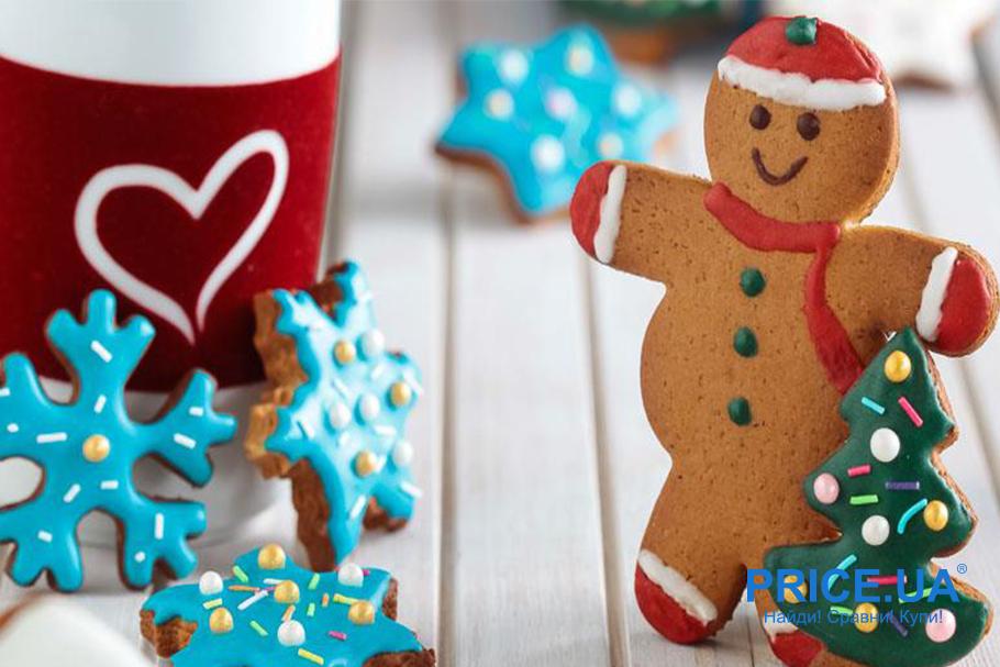 10 вариантов подарков на Новый год свекрови. Формочки для выпекания печенья