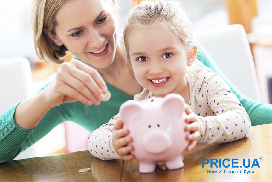 Учим детей обращению с деньгами:лайфхак. Личный пример