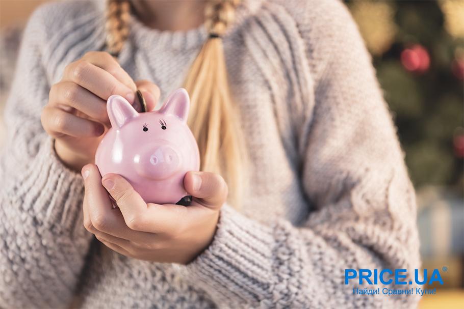 Учим детей обращению с деньгами:лайфхак. Роль сбережений