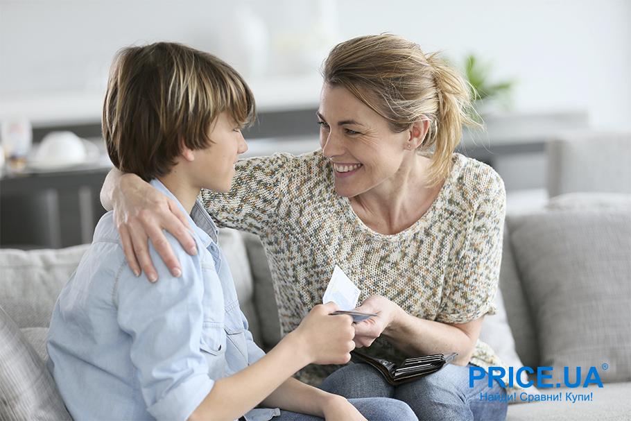 Учим детей обращению с деньгами:лайфхак. Что можно доверить подростку