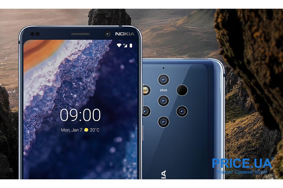 Самые ожидаемые флагманы-смартфоны 2020. Nokia 9 PureView