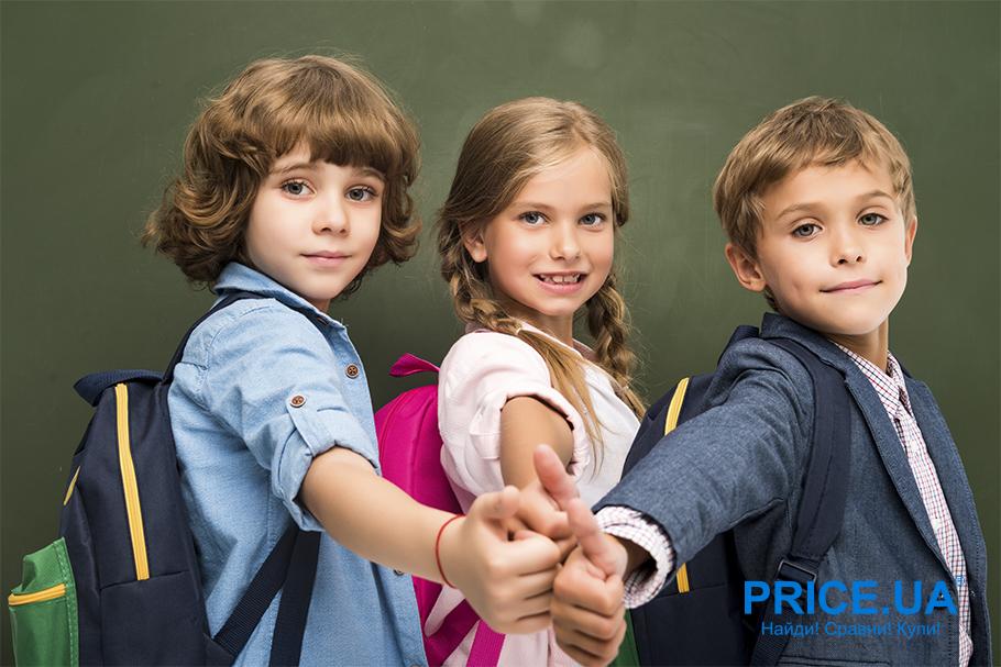 Советы по выбору школы для ребенка. Условия приема