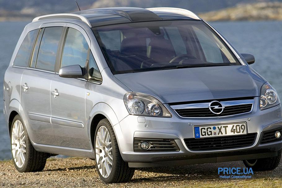 Топ 7-местных авто: Opel Zafira