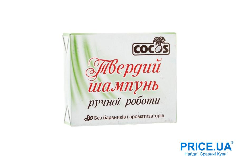 """Твердый шампунь- новое слово в уходе за волосами.  """"Дегтярный"""" от Cocos Shampoo"""