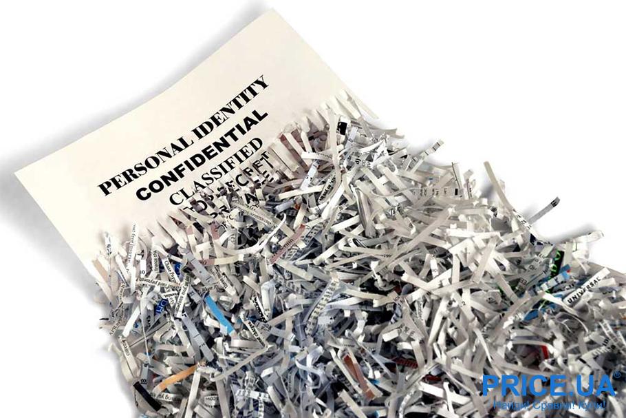 Уничтожитель бумаги: как выбрать правильно шредер. Другие важные критерии выбора