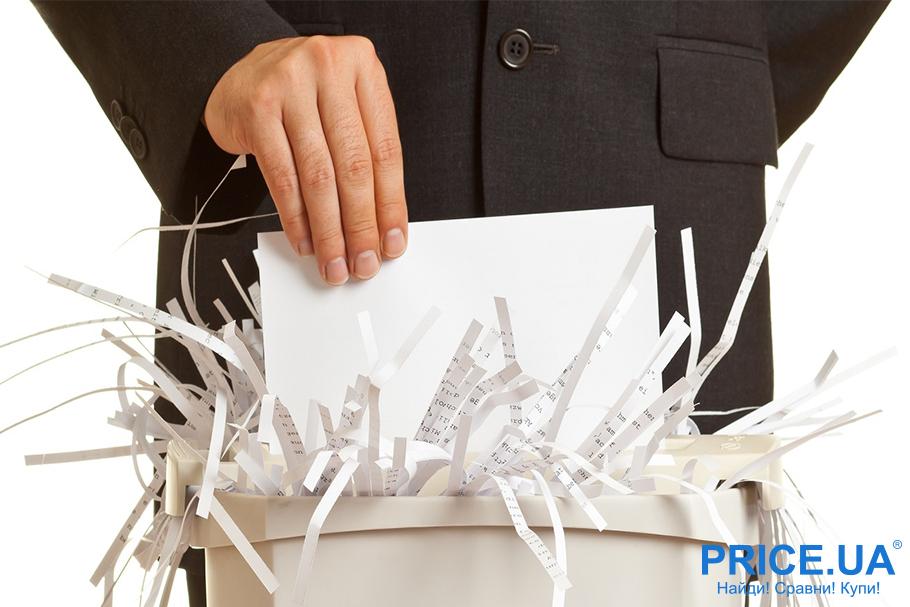 Уничтожитель бумаги: как выбрать правильно шредер. Типы резки