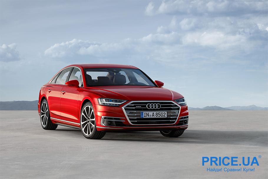 Рейтинг самых обесцениваемых автомобилей. Audi A8 Quattro