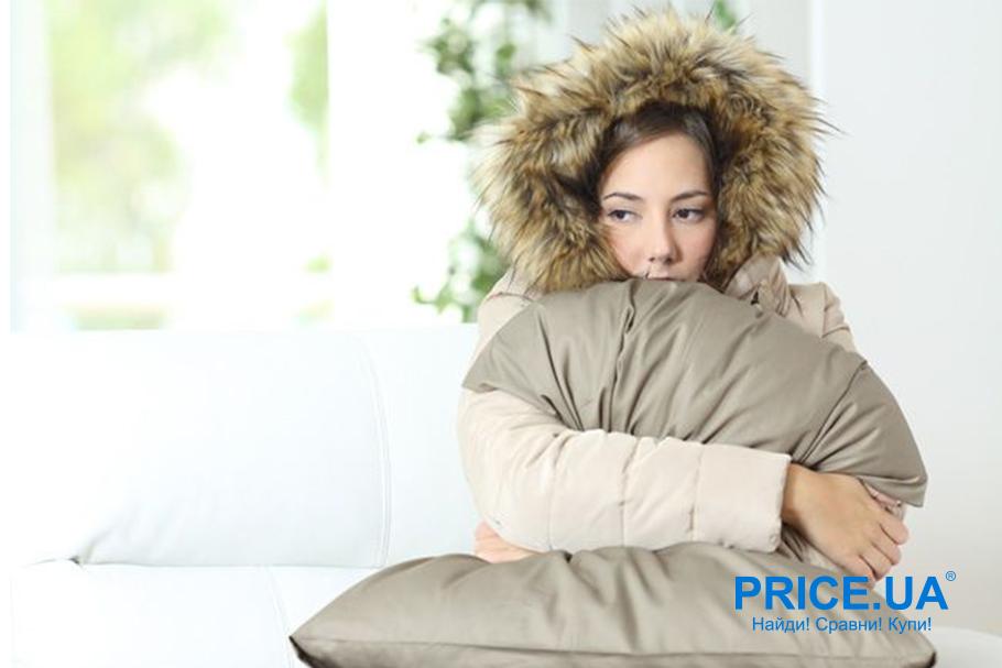 Устраняем причины постоянно холодной квартиры. Главное - узнать причину