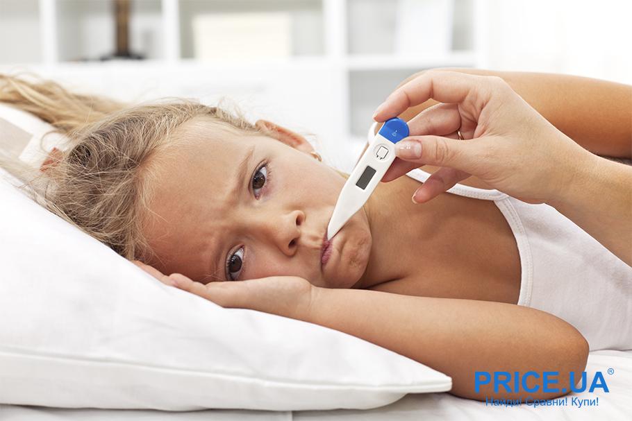 Приучаем ребенка не бояться врачей:советы. Подготовка к госпитализации