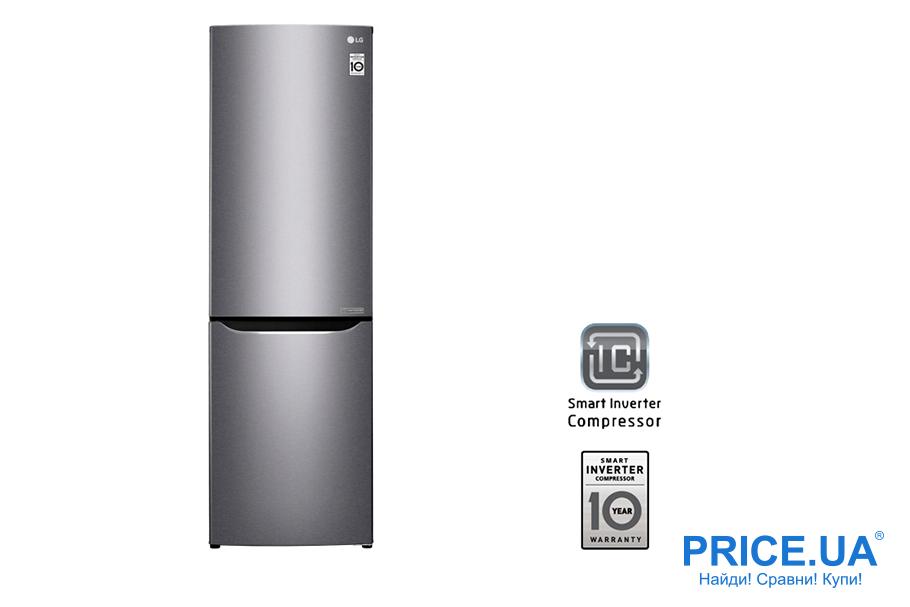 Топ-7 популярных холодильников в бюджете 15 000 грн. LG GA-B419 SWJL