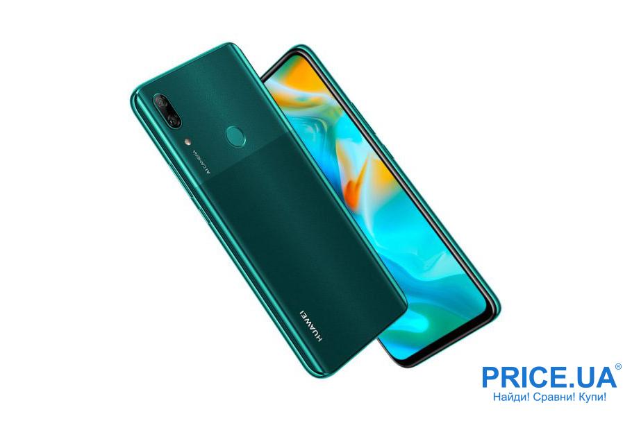 Десятка лучших среднебюджетных смартфонов. Huawei P Smart Z