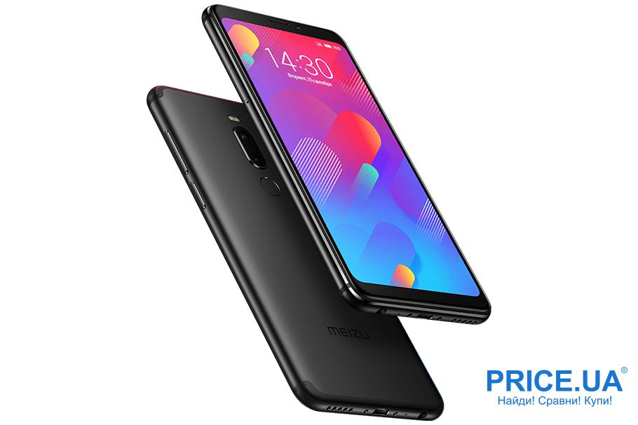 Десятка лучших среднебюджетных смартфонов. Meizu Note 8