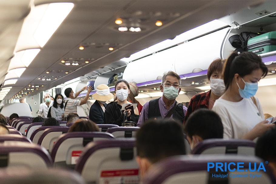 Отменяем поездку из-за коронавируса: алгоритм действий. Риски