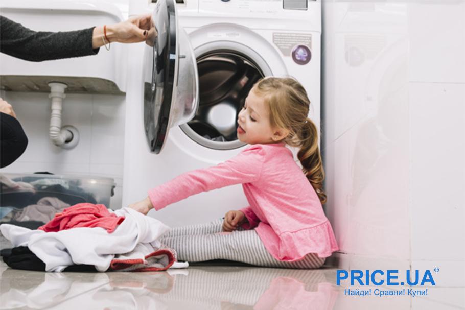 Как правильно выбрать стиральный порошок? Безопасность прежде всего