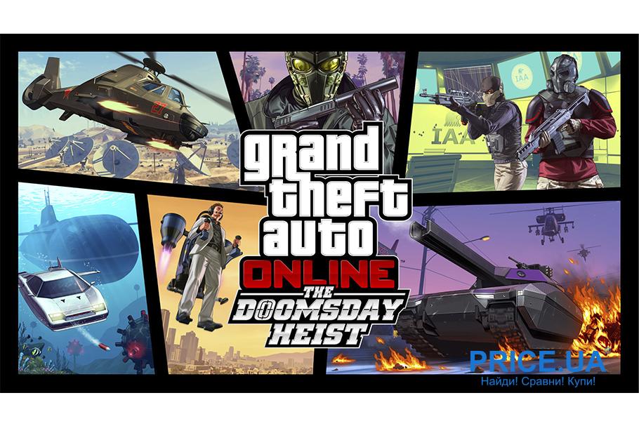 Сетевые онлайн-игры: топ от скуки на карантине. Gta Online