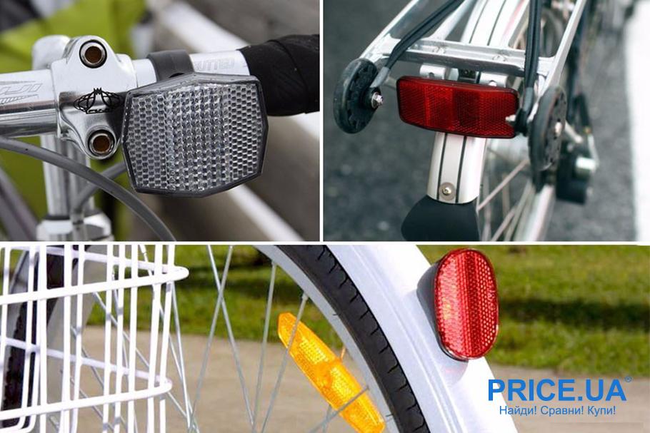Список вещей, которые нужны для длинной велопрогулки. Катафоты