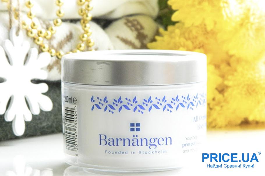 Сухая кожа- эффект изоляции? Как бороться. Barnangen Nordic Care All Over Intensive Body Balm