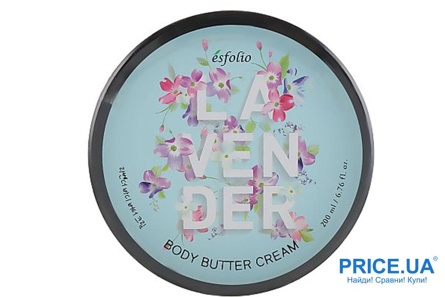 Сухая кожа- эффект изоляции? Как бороться. Esfolio Lavender Body Butter Cream