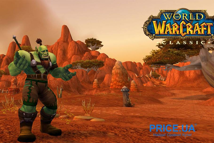 Сетевые онлайн-игры: топ от скуки на карантине. World of Warcraft