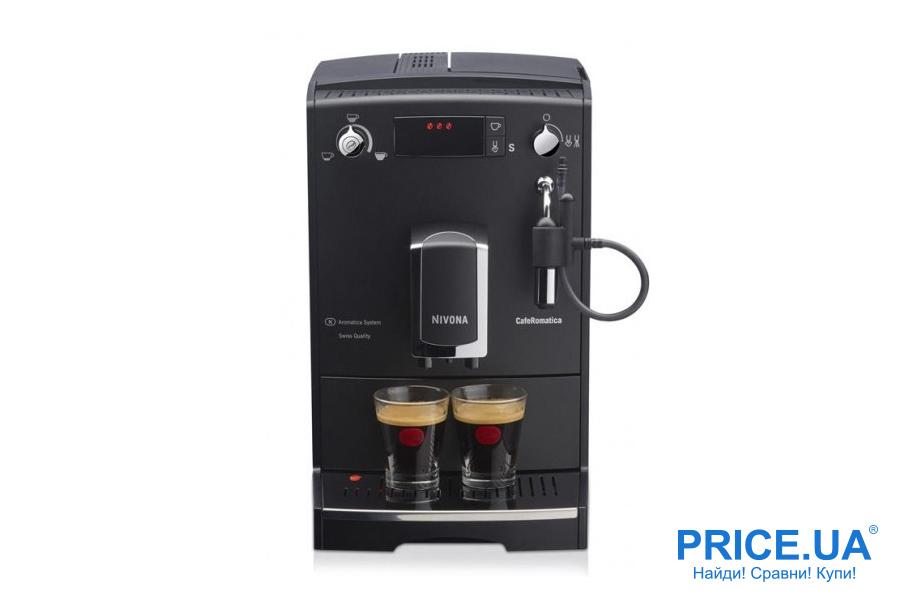 Рейтинг кофемашин-автоматов для дома: топ-10. Nivona CafeRomatica 520