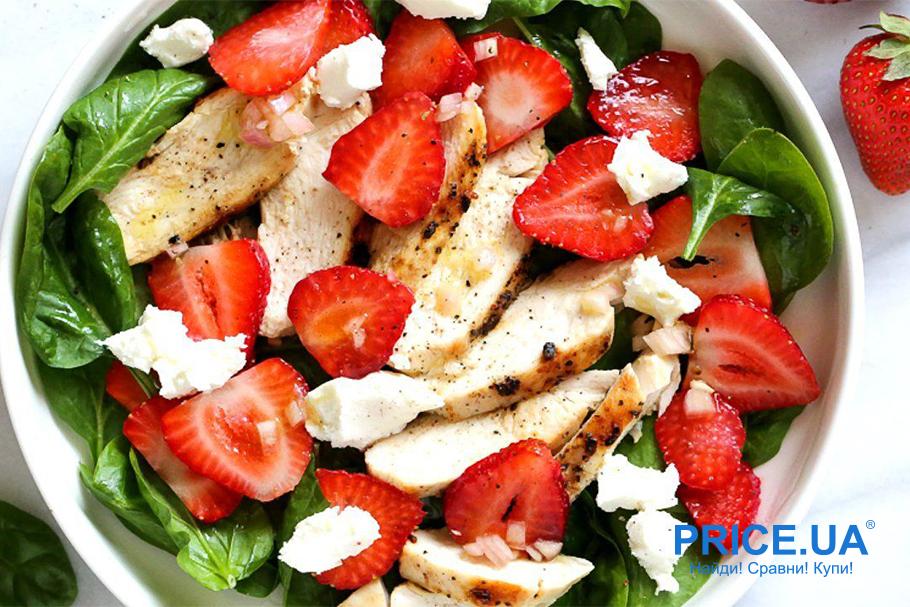 Крутые рецепты салатов с клубникой. Клубника + шпинат и курица