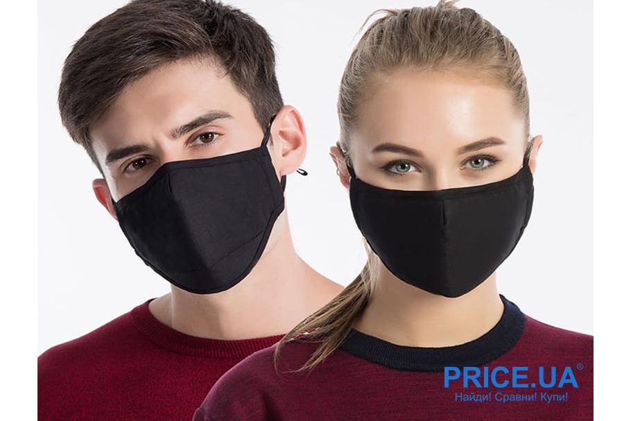 Сшить самому маску: лайфхак. Анатомическая