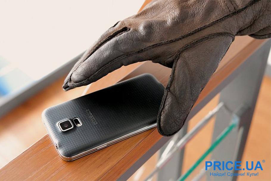 Украли телефон: что делать? Самостоятельные поиски