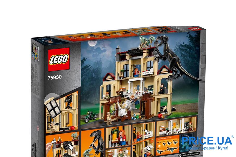 Классные подарки ребенку, которых у него точно нет. LEGO Jurassic World 75930
