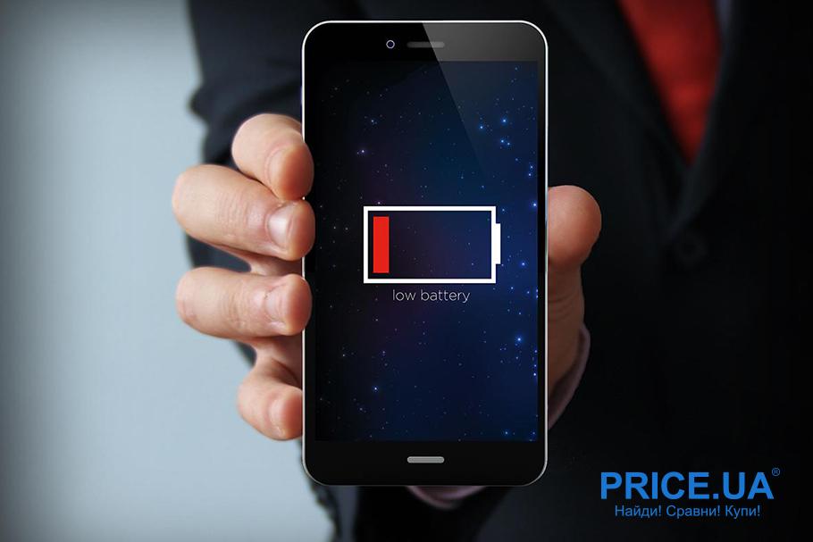 Разряжается смартфон: устраняем причину. Способы решения