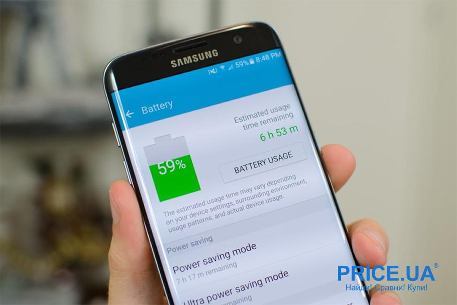 Разряжается смартфон: устраняем причину. Программы для экономии
