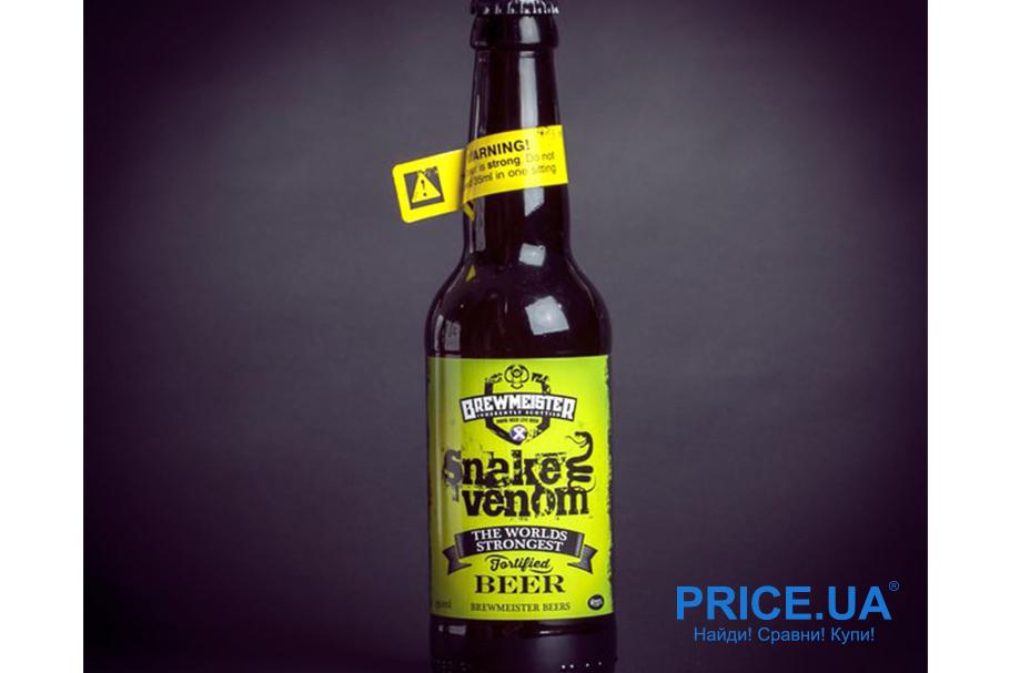Все, что вы хотели знать о пиве: 10 фактов. Snake Venom