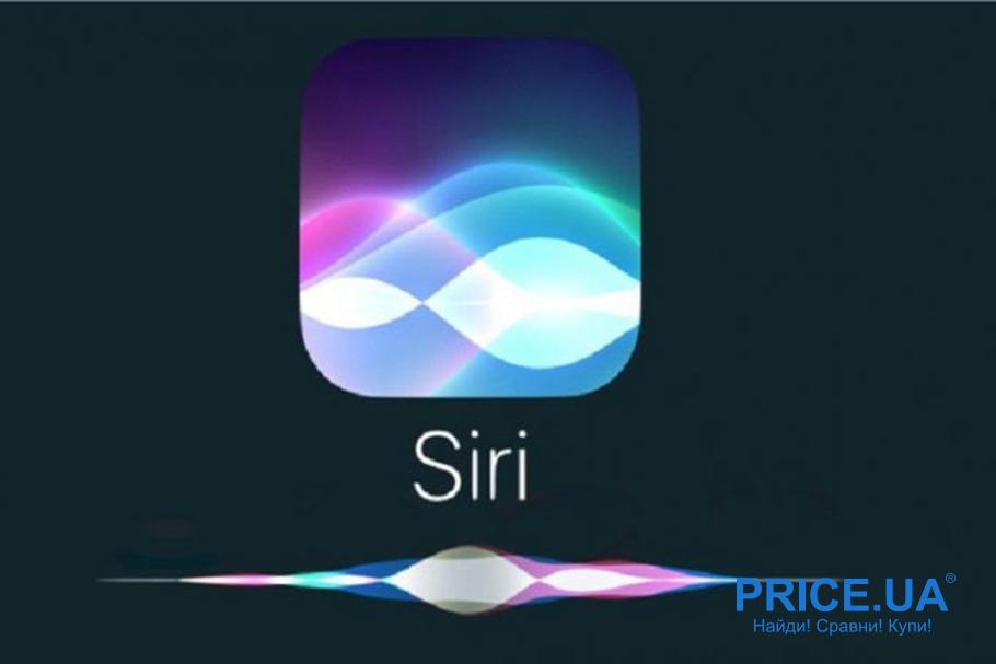 Топ голосовых помощников: какой выбрать. Apple (Siri)