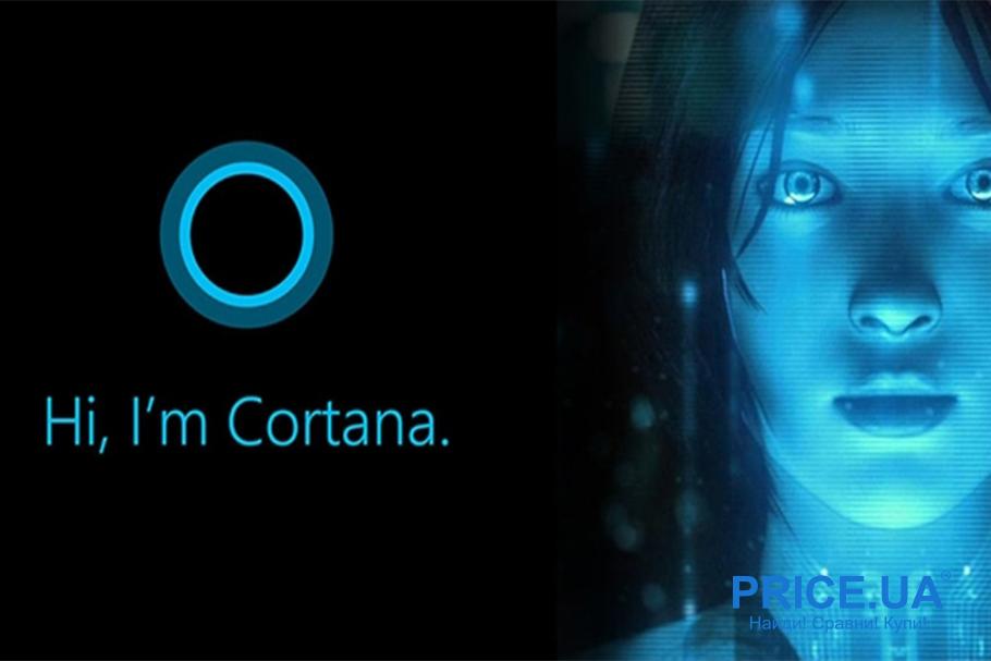 Топ голосовых помощников: какой выбрать. Microsoft (Cortana)