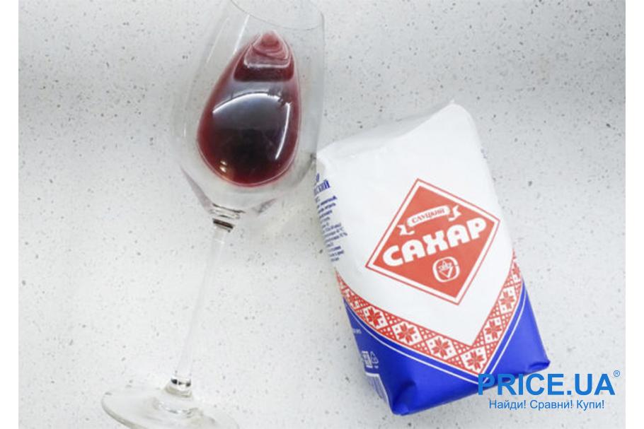 Делаем вино самостоятельно: лайфхак. Добавить сладость