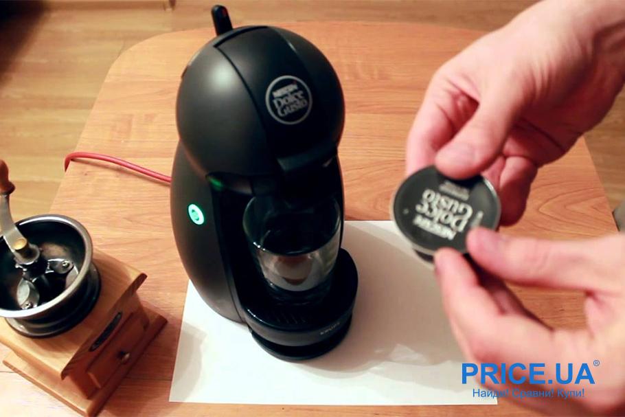 Капсулы Nespresso: есть ли альтернатива? Сделать самим