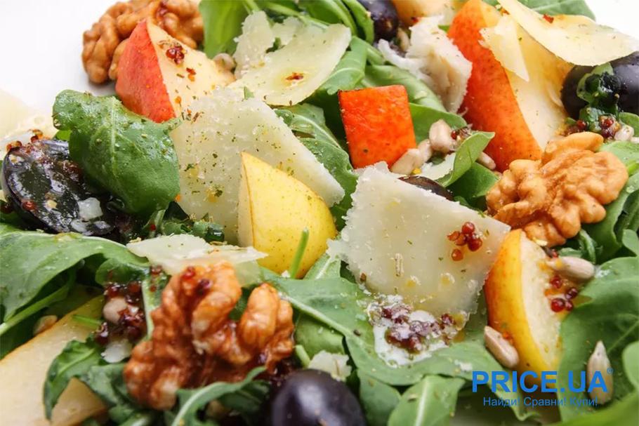 Хитовые рецепты из винограда. Салат с грушей и виноградом