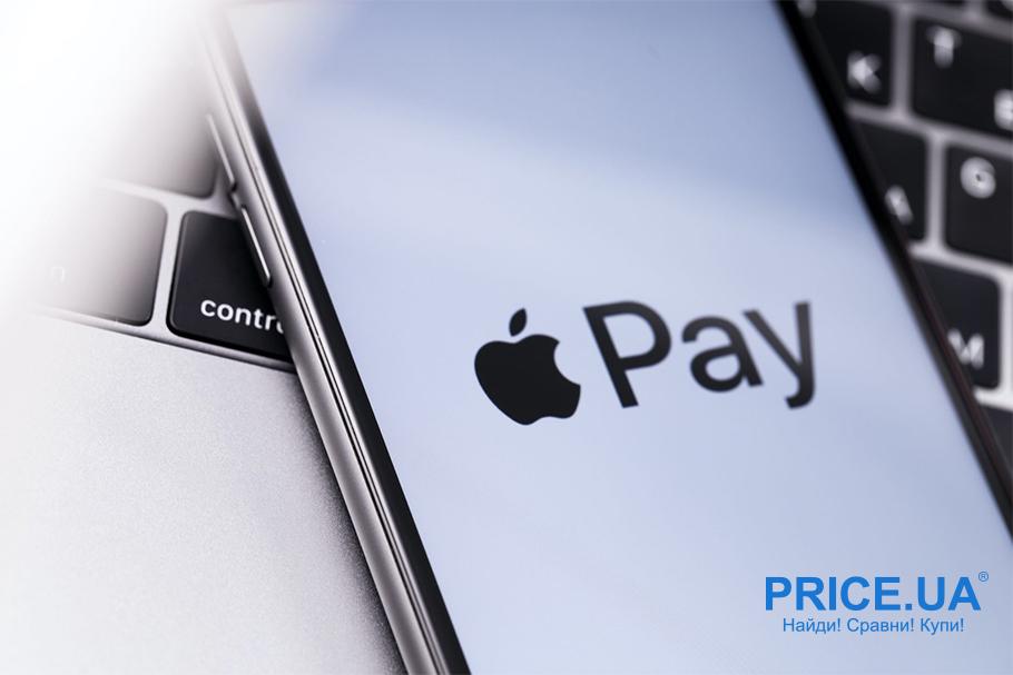 Смартфон с NFC: в чем преимущество? Apple Pay