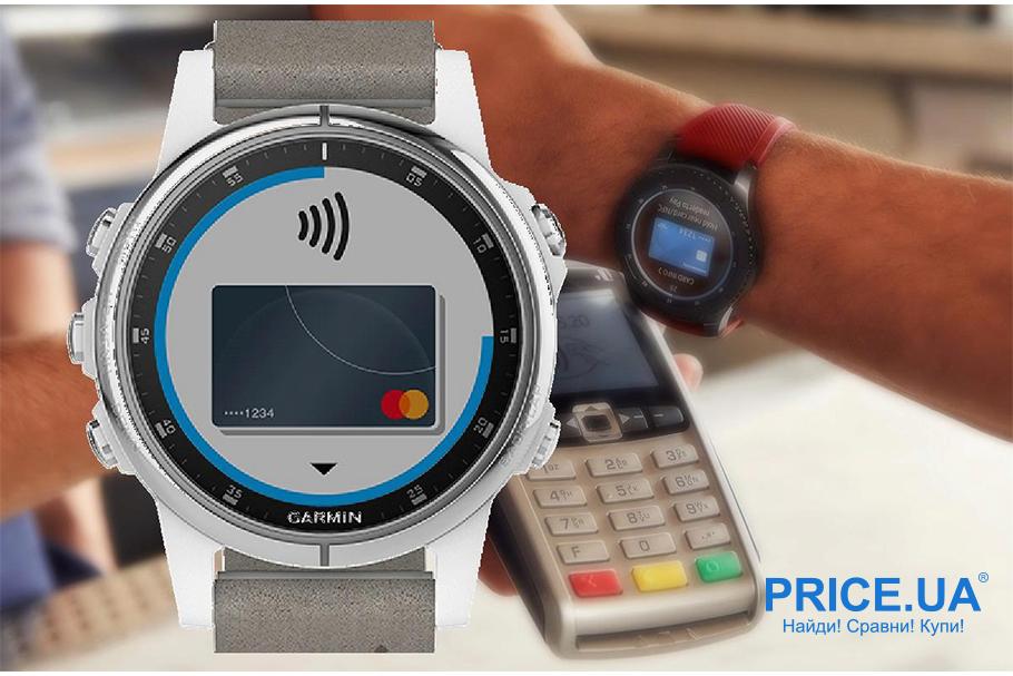 Смартфон с NFC: в чем преимущество? Garmin Pay
